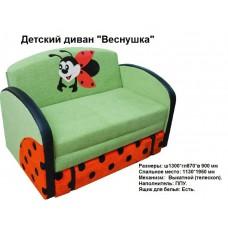 Детский диван Веснушка