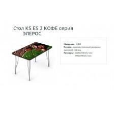 Стол KS ES Кофе серия Элерос