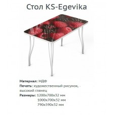 Стол KS Ежевика