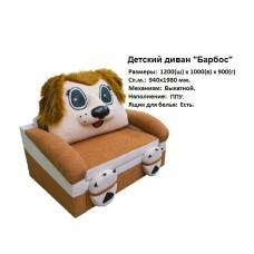 Детский диван Барбос - магазин мебели Росмебельгрупп