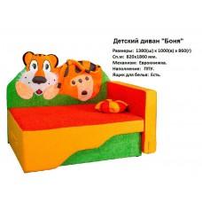 Детский диван Боня - магазин мебели Росмебельгрупп