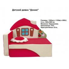 Детский диван Домик - магазин мебели Росмебельгрупп