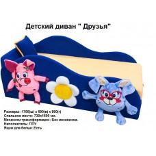 Детский диван Друзья - магазин мебели Росмебельгрупп
