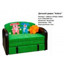 Детский диван Клёпа - магазин мебели Росмебельгрупп