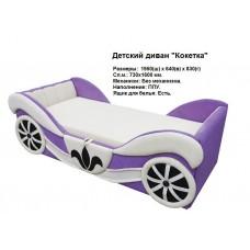 Детский диван Кокетка - магазин мебели Росмебельгрупп