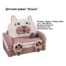Детский диван Кошка