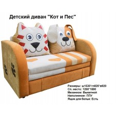 Детский диван Кот и Пёс - магазин мебели Росмебельгрупп