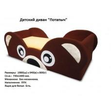 Детский диван Потапыч