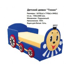 Детский диван Томас