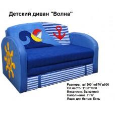 Детский диван Волна - магазин мебели Росмебельгрупп