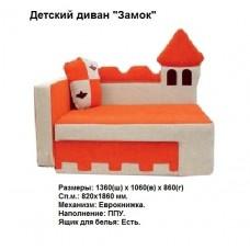 Детский диван Замок - магазин мебели Росмебельгрупп