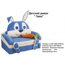 Детский диван Заяц - магазин мебели Росмебельгрупп