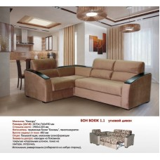 Диван угловой Бон Вояж 1.1 - магазин мебели Росмебельгрупп
