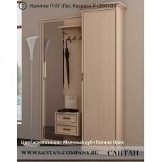 Модульная прихожая Калипсо 1 - магазин мебели Росмебельгрупп