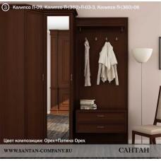 Модульная прихожая Калипсо 3 - магазин мебели Росмебельгрупп