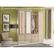 Модульная прихожая Калипсо 4 - магазин мебели Росмебельгрупп