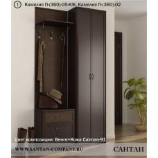Модульная прихожая Камелия 1 - магазин мебели Росмебельгрупп