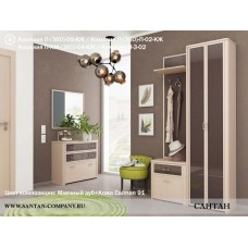 Модульная прихожая Камелия 9 - магазин мебели Росмебельгрупп