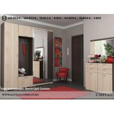 Модульная прихожая Лотос 14 - магазин мебели Росмебельгрупп