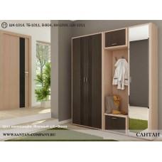Модульная прихожая Пуше 11 - магазин мебели Росмебельгрупп
