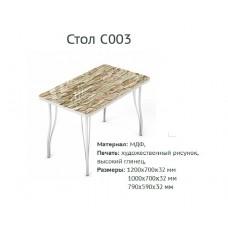 Стол COO3 - магазин мебели Росмебельгрупп