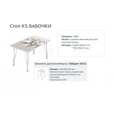 Стол KS Бабочки - магазин мебели Росмебельгрупп