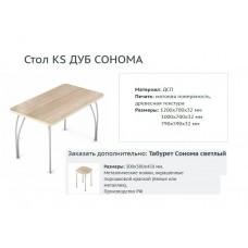 Стол KS Дуб Сонома - магазин мебели Росмебельгрупп