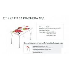 Стол KS FM 13 Клубника лёд - магазин мебели Росмебельгрупп