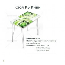 Стол KS Киви - магазин мебели Росмебельгрупп