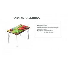 Стол KS Клубника - магазин мебели Росмебельгрупп