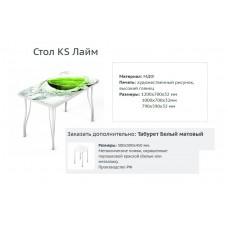 Стол KS Лайм - магазин мебели Росмебельгрупп