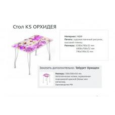 Стол KS Орхидея - магазин мебели Росмебельгрупп