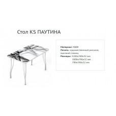 Стол KS Паутина - магазин мебели Росмебельгрупп