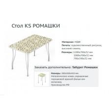 Стол KS Ромашки - магазин мебели Росмебельгрупп