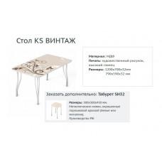 Стол KS Винтаж - магазин мебели Росмебельгрупп