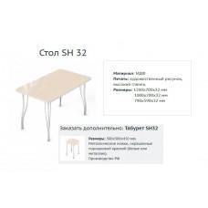 Стол SH 32 Дуб беленый (глянец) - магазин мебели Росмебельгрупп