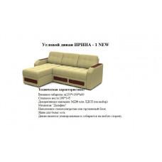 Угловой диван Ирина-1 NEW