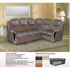 Угловой диван Маэстро 2 - магазин мебели Росмебельгрупп